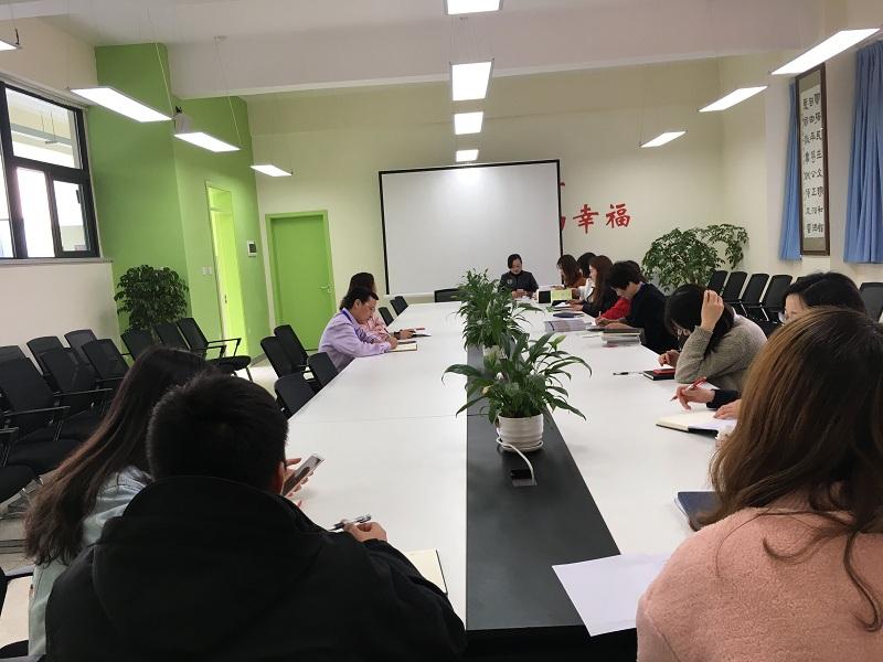 川师宜外小学部第二周班主任工作会