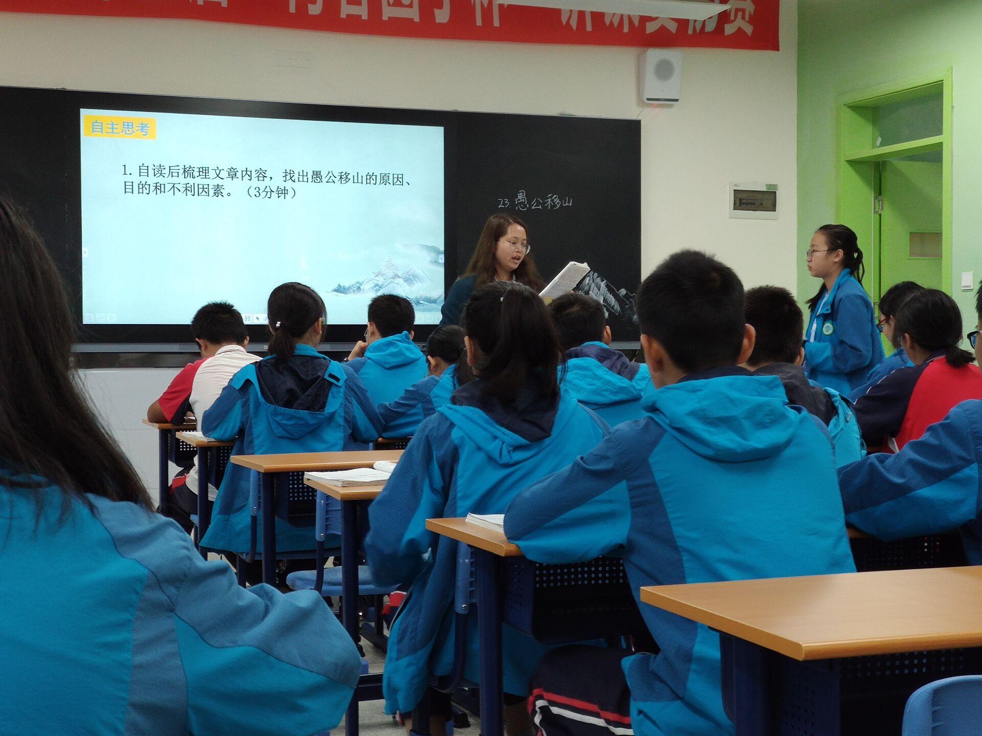 川师实外语文组第八周教研活动