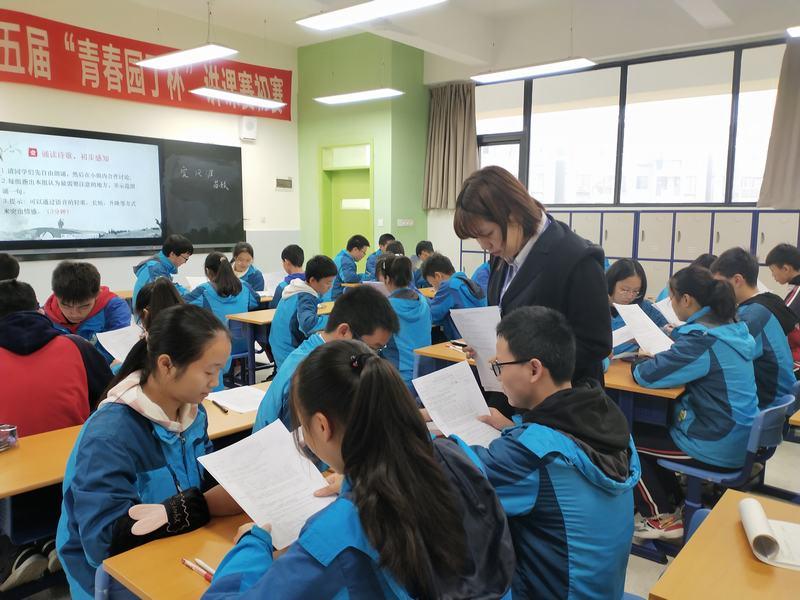 川师实外初中部语文组举行第九周教学研讨会